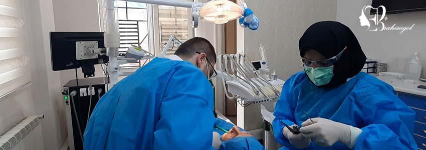 دکترای حرفه ای تخصصی دندانپزشکی - دکتر سمیه ابراهیم گل